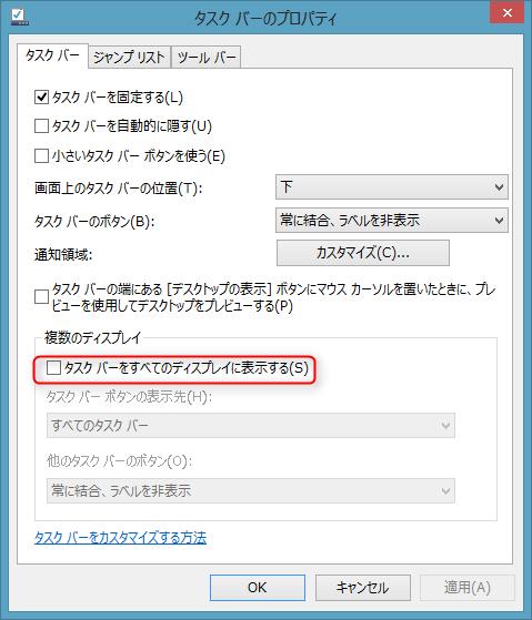 2013-03-25_18h31_42