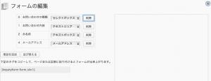 スクリーンショット 2013-04-24 13.09.47(2)