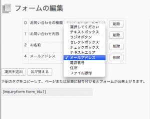 スクリーンショット 2013-04-24 13.47.28(2)