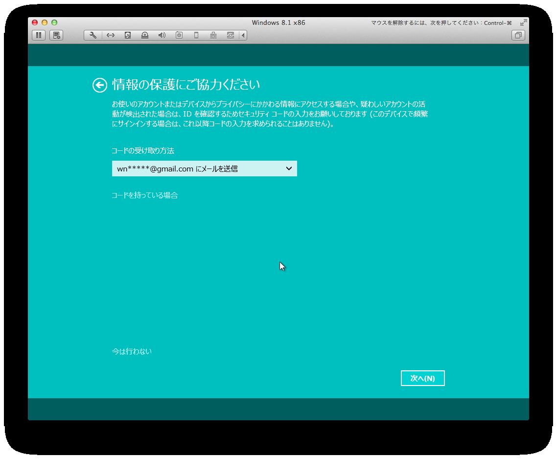 スクリーンショット 2013-09-26 23.33.17