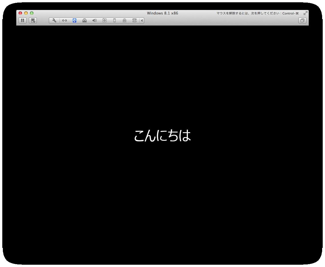 スクリーンショット 2013-09-26 23.34.36