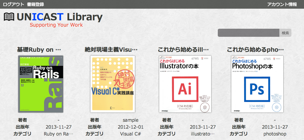 Unicast_Library-4